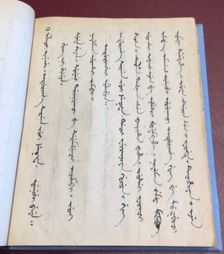 Figure 4. Première page de la biographie de Sainte Geneviève (« Enduringge sargan jui Ženowa ») de Paris dans un calendrier manuscrit et anonyme des saints de la première quinzaine du mois de janvier (Mandchou 253).