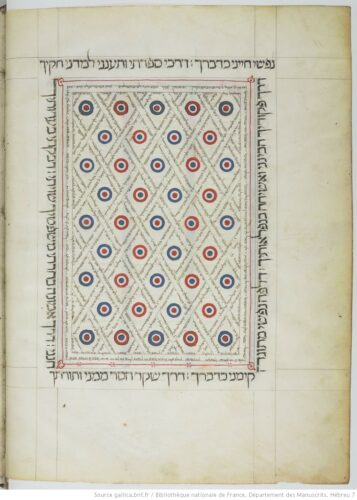 © Bible. A.T. (1299) - département des Manuscrits, Hébreu 7