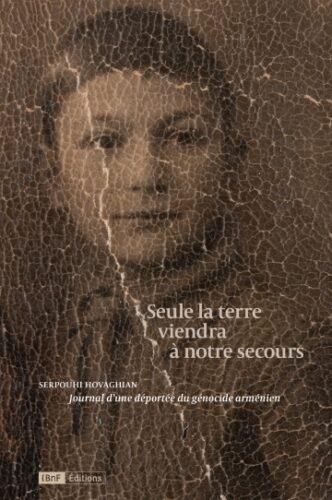 """Couverture de """"Seule la terre viendra à notre secours"""" - Éditions BnF"""