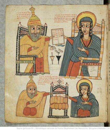 L'évêque de Tolède offrant à la Vierge le livre de ses Miracles qu'il vient d'achever, Miracles de Marie, 17è s., Ethiopien d'Abbadie 114, fol. 7v (manuscrit ramené par Antoine d'Abbadie)