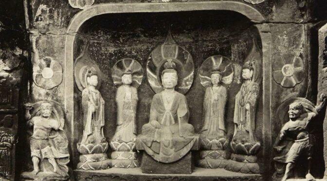 Colloque (7-8/10) : Victor Segalen : la connaissance de l'Est